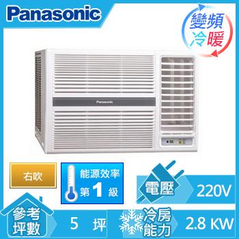 Panasonic窗型變頻冷暖空調(CW-G25HA2)