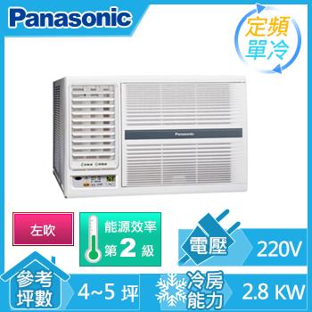 Panasonic 窗型單冷空調(CW-G25SL2(左吹))