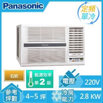 Panasonic 窗型單冷空調(CW-G25S2(右吹))