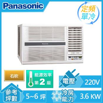 Panasonic 窗型單冷空調(CW-G32S2(右吹))