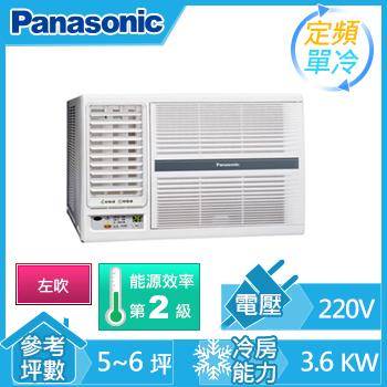 Panasonic 窗型單冷空調(CW-G32SL2(左吹))
