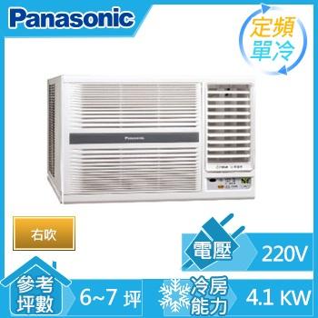 Panasonic 窗型單冷空調(CW-G36S2(右吹))