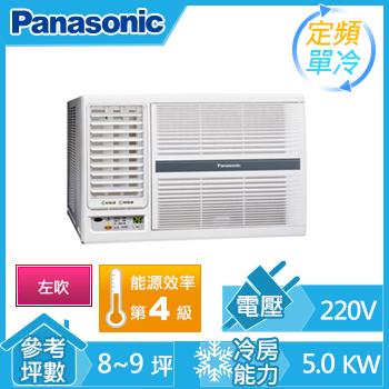 Panasonic 窗型單冷空調(CW-G45SL2(左吹))