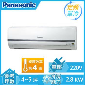 Panasonic一對一單冷空調CS-G25C2(CU-G25C2(室內供電))