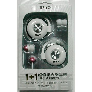 BSD 1+1超值組合耳掛式&氣密耳機(SP-333-W)