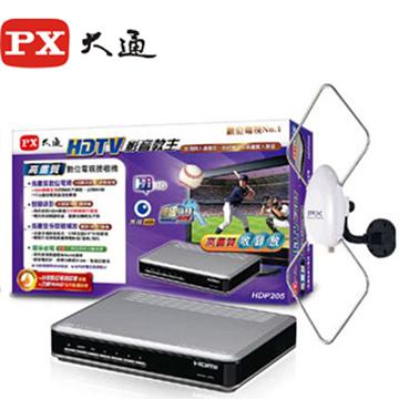 大通HDTV影音教主(天線組合包)  HDP-205(HDP-205)