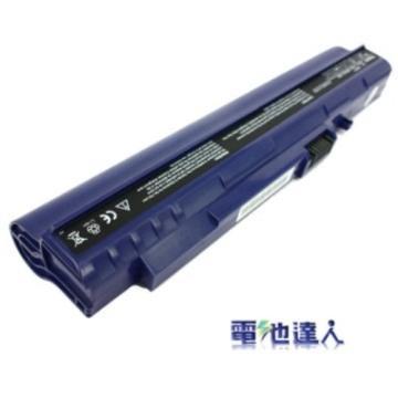 電池達人acer筆電用電池(藍)(ac0043)