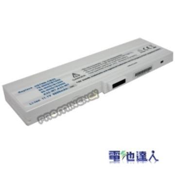 電池達人Asus筆電用電池(白)(as0035)