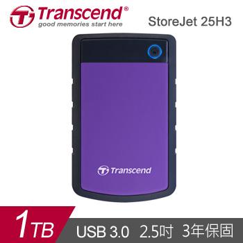 【1TB】創見 StoreJet 25H3 2.5吋 行動硬碟(TS1GSJ25H3P)