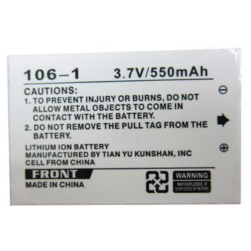 無敵 CD-318專用鋰電池BATT-318(BATT-318)