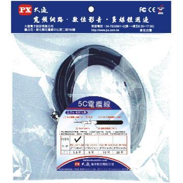 大通5C電纜線1.5米(P5C-2P-1.5M)