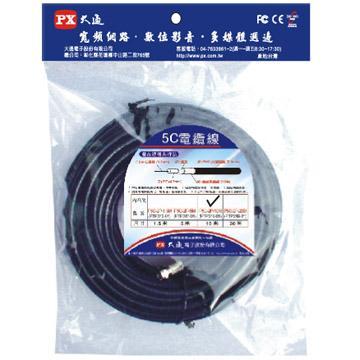 大通5C電纜線10米