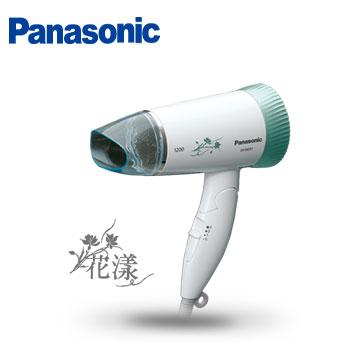 Panasonic超靜音吹風機(綠色)