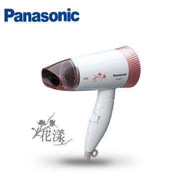 Panasonic超靜音吹風機(粉紅色)(EH-ND51-P)