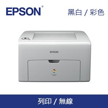 EPSON C1700彩色雷射印表機(C11CB71011)