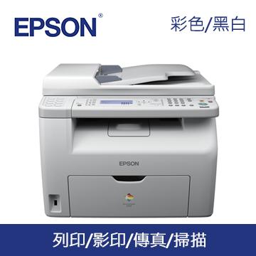 EPSON CX17NF彩色雷射多功能複合機(C11CB71071)