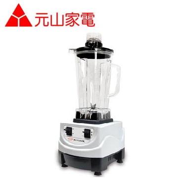 元山養生天王調理機(YS-210MX)