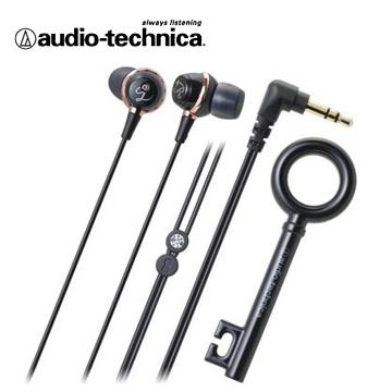audio-technica CKF500入耳式耳機(黑)(ATH-CKF500(BK))