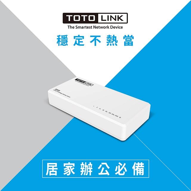 TOTO-LINK 8埠乙太網路交換器(S808)
