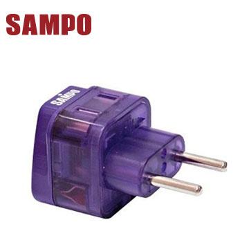 SAMPO旅行萬用轉接頭(EP-UJ2B)