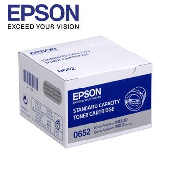 EPSON M14標準容量碳粉匣(C13S050652)