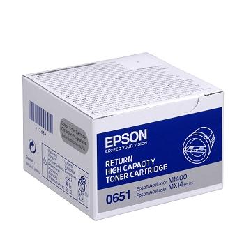 EPSON M14黑色高容量碳粉匣(C13S050651)