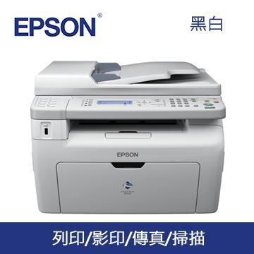 EPSON AL-MX14NF LED雷射複合機(C11CB77081)