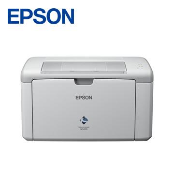EPSON AL-M1400 LED雷射印表機(C11CB77041)