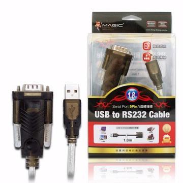 MAGIC USB轉RS232 9PIN傳輸線-1.8M(CBH-USB9M-018B)
