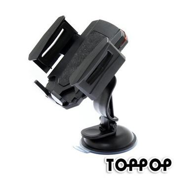 TOPPOP 機械三角盾牌吸盤支架(TP-11070210)