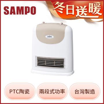 聲寶陶瓷式定時電暖器