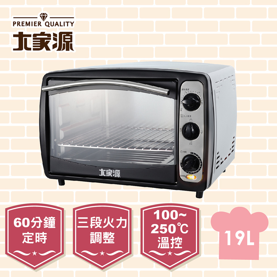 大家源全雞電烤箱(TCY-3819)