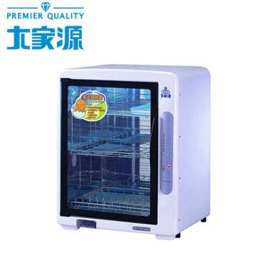 大家源三層紫外線殺菌烘碗機 TCY-532