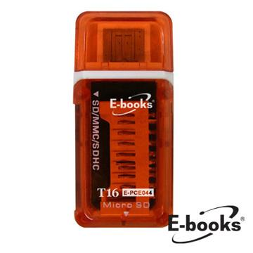E-books T16 雙槽免轉卡20合一讀卡機(E-PCE044)