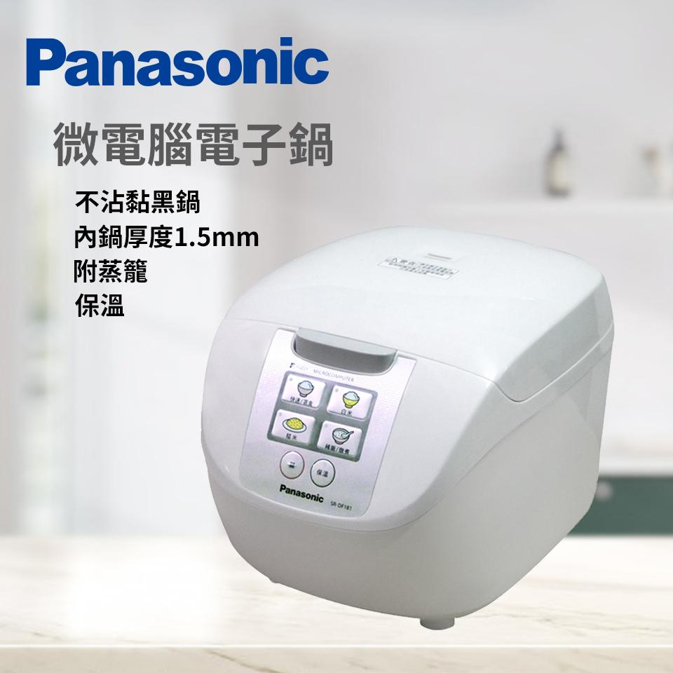 Panasonic 10人份微電腦電子鍋(SR-DF181)
