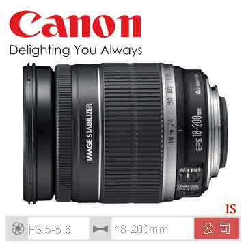 Canon EF-S 18-200mm f/3.5-5.6 IS 公司貨(EF-S 18-200mm IS)