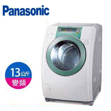Panasonic 13公斤變頻滾筒洗衣機(NA-V130UW-H)