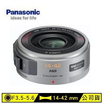 Panasonic H-PS14042E-K 電動變焦鏡頭 公司貨 銀色(H-PS14042E-S)
