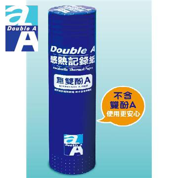 Double A感熱紙 DATP11003(DATP11003)