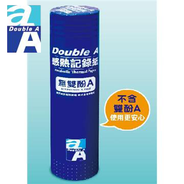 Double A感熱紙 DATP11004(DATP11004)