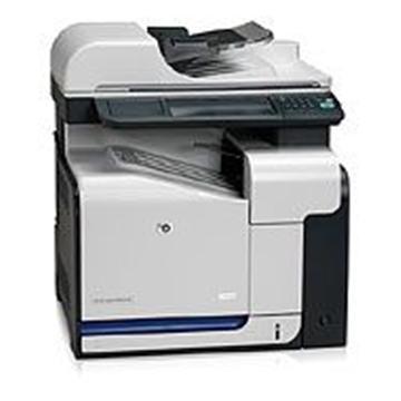 HP CM3530 彩色雷射事務機(CM3530(CC519A))