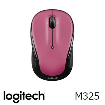 罗技 Logitech M325 无线鼠标 - 沙尘玫瑰红(910-002390)