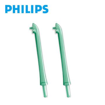 飛利浦氣動牙線機噴嘴(二入)(HX8002)