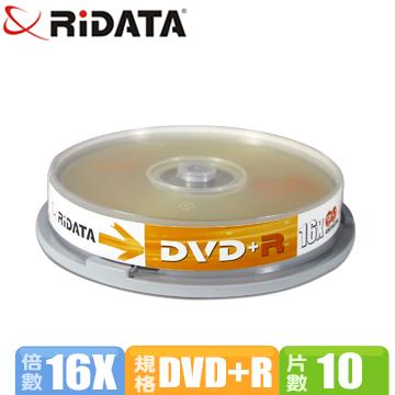 RIDATA 16X DVD+R/10片桶裝(RID16+R10C)