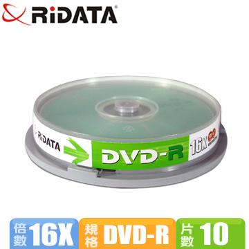 RIDATA 16X DVD-R/10片桶裝(RID16-R10C)