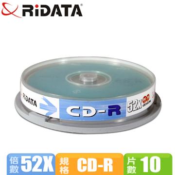 RIDATA 52X CD-R白金片/10片桶裝(RID52S10C)