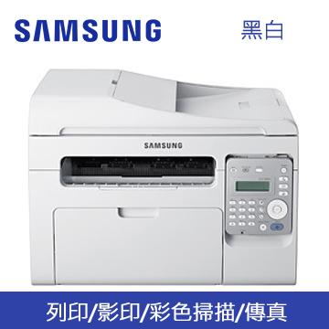 SAMSUNG SCX-3405F雷射複合機(SCX-3405F/TED)