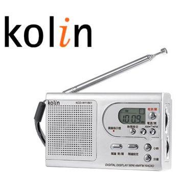 【福利品】歌林 掌上型鬧鐘收音機 KCD-W11801(KCD-W11801)