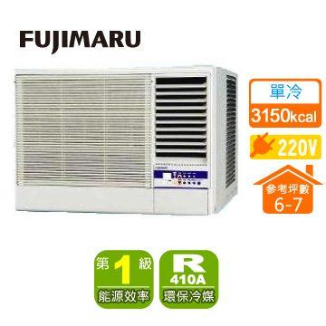 FUJIMARU 窗型單冷空調(TWF-13C1)