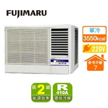 FUJIMARU 窗型單冷空調(TWF-15C1)